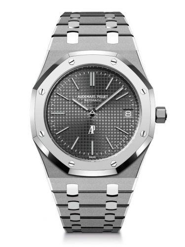 Audemars Piguet 15202XT.GG.1240XT.99 : Royal Oak Extra-Thin Only Watch 2021