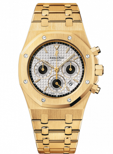 Audemars Piguet 25960BA.OO.1185BA.02 : Royal Oak 25960 Chronograph Yellow Gold / Silver