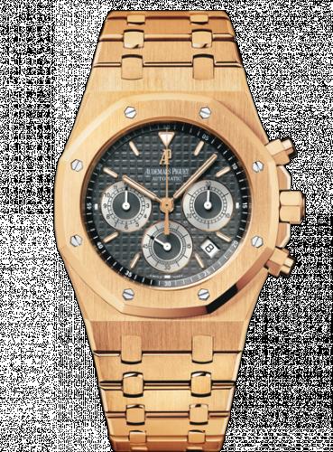 Audemars Piguet 25960OR.OO.1185OR.03 : Royal Oak 25960 Chronograph Pink Gold / Brown