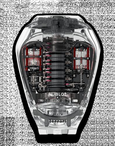 Hublot 905.JX.0001.RT : MP5 LaFerrari Sapphire