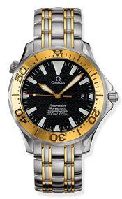 Omega Seamaster Diver 300M 2455.50.00