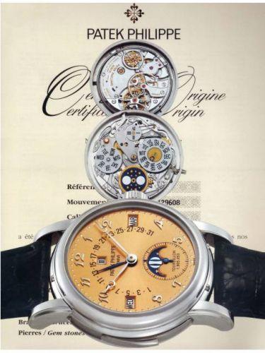 Patek Philippe 5016P-012 : Tourbillon Minute Repeater Perpetual Calendar 5016 Platinum / Champagne Breguet