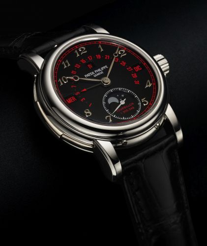 5016P Red : Patek Philippe Tourbillon Minute Repeater Perpetual Calendar 5016 Black Red