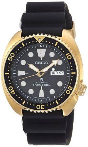 Seiko SRPC44 : Prospex Diver Turtle Goldtone /  Black / Rubber