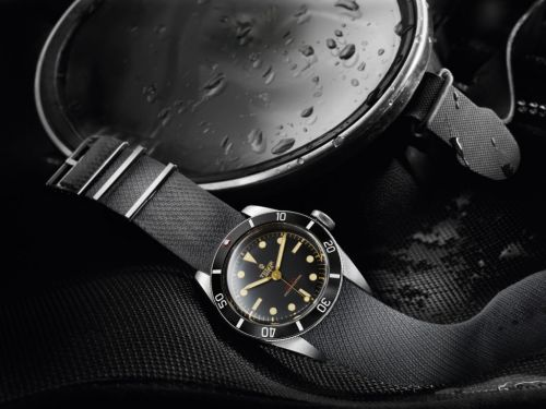 Tudor 7923-001 : Black Bay One Only Watch 2015
