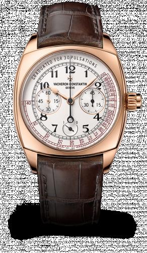 Vacheron Constantin 5300S/000R-B124 : Harmony Chronograph Pink Gold