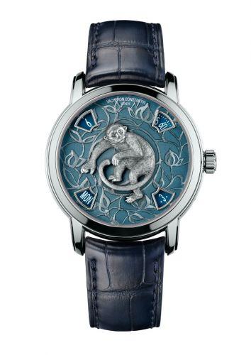 Vacheron Constantin 86073/000P-8972 : Métiers d'Art The Legend of the Chinese Zodiac Year of the Monkey Platinum